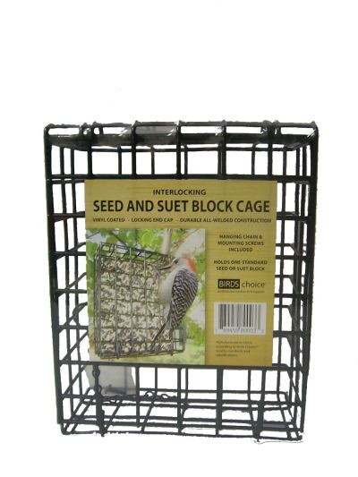 Suet & Seed Block Cage | Birds Choice #BLOCKCAGE