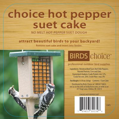 Choice Hot Pepper Suet Cake -Case of 12